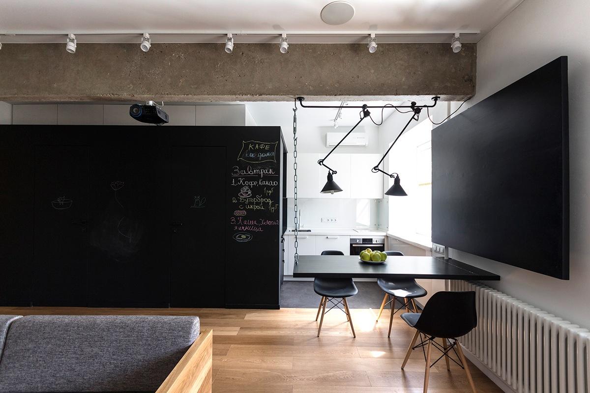 Minimalist Industrial Dining Room